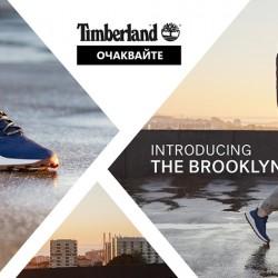 Timberland представя модела Brooklyn